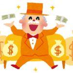即金で一万円以上、月収で10万円以上稼ぐ方法
